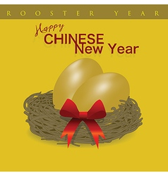 Golden eggs as gifts for Chinese New Year vector image vector image