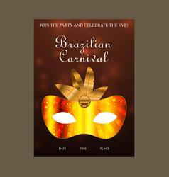 Happy brazilian carnival day brown carnval vector