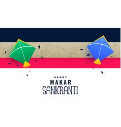 kites background for makar sankranti season vector image