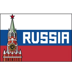 Kremlin tower with clock in moscow - russia flag vector