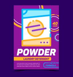 powder laundry detergent advertising banner vector image