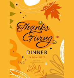 Trendy abstract thanksgiving template good vector