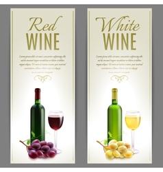 Wine Banner Set vector image