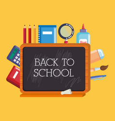 chalkboard with school supplies vector image