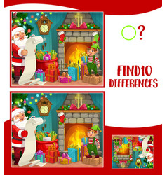 Kids find ten differences christmas game vector