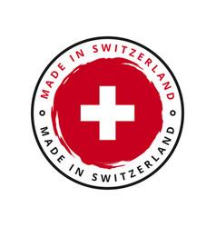 made in switzerland round label vector image