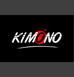 Kimono word text logo icon with red circle design vector