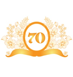 70th anniversary banner vector image