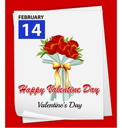 A calendar showing the 14th of February vector image