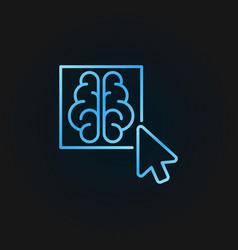 Click on brain button colored outline icon vector