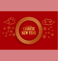 Happy chinese new year decorative design vector