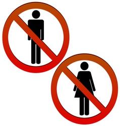 No man and no woman vector