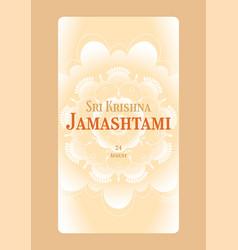 Sri krishna janmashtami story template vector