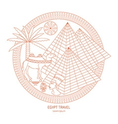 Ancient Egypt vector image