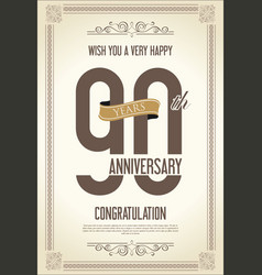 Anniversary retro vintage background 90 years vector