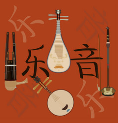 Chinese musical instruments hieroglyphics vector