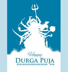 Goddess in happy durga puja subh navratri indian vector