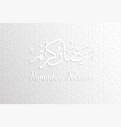 Ramadan backgrounds ramadan kareem vector
