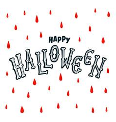 happy halloween text banner handwritten letters vector image