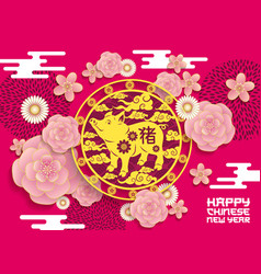 chinese new year papercut pig and flowers vector image