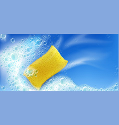 Cleaning foam with yellow sponge and bubbles vector