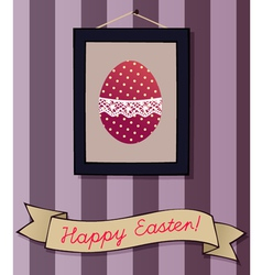Cute Greeting Card with an Easter Egg Picture vector image vector image