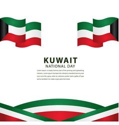 Happy kuwait independence day celebration vector