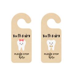 craft paper door hanger template for tooth vector image