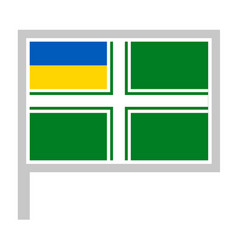 Sea guard ensign ukraine flag on flagpole icon vector