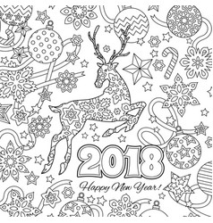 new year congratulation card with numbers 2018 vector image