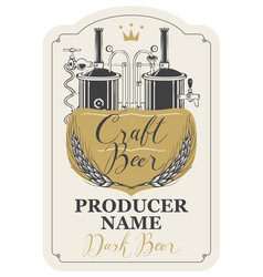 beer label with wheat ears and brewery production vector image vector image