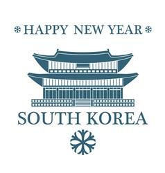 Happy New Year South Korea vector
