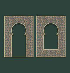 Patterned arched frames in form oriental door vector