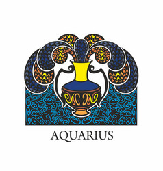 Aquarius sign vector