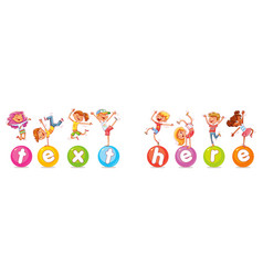 happy multiracial children jumping on the balls vector image