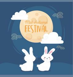 happy mid autumn festival cute white bunnies full vector image
