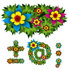flowers alphabet 15 vector image