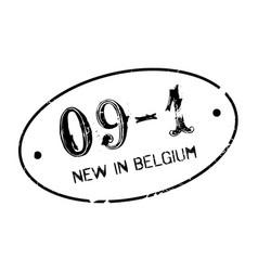 New in belgium rubber stamp vector