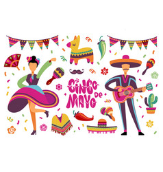 june party festival mexican or brazil fiesta vector image