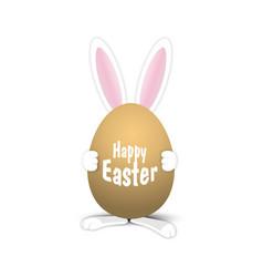 easter egg easter rabbit easter bunny vector image