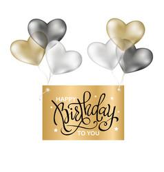 happy birthday balloon banner vector image