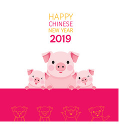 happy chinese new year 2019 texts with pig family vector image