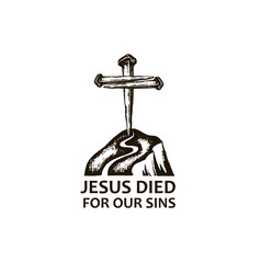 jesus nails icon vector image