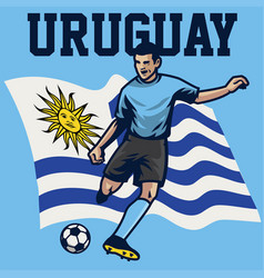 soccer player of uruguay vector image