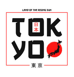 tokyo typography graphics for t shirt with japan vector image