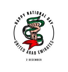 united arab emirates national day vector image