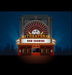 theater cinema building vector image vector image