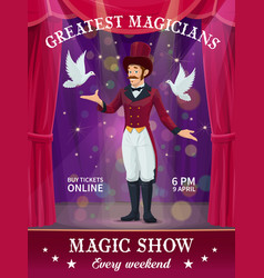circus or carnival magician poster magic show vector image