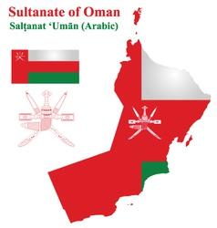 Omani Flag vector image