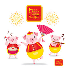 Pigs dancing and playing music together vector